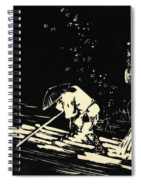 Hanaikada Spiral Notebook