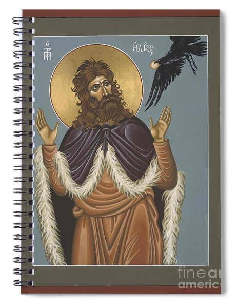 Holy Prophet Elijah 009 Spiral Notebook