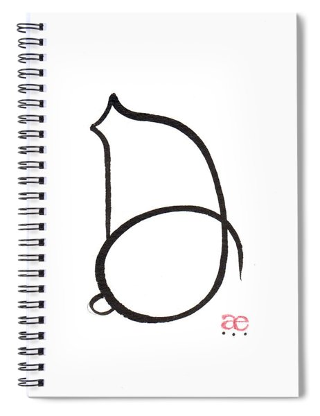 I Cat  Spiral Notebook