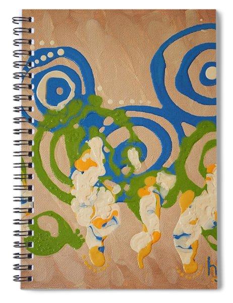 I Read The Urantia Book Spiral Notebook