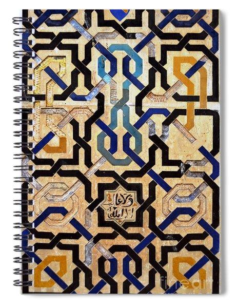Interlocking Tiles In The Alhambra Spiral Notebook