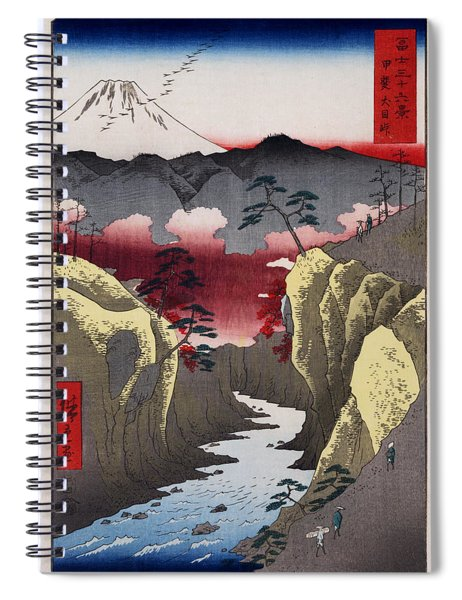 Inume Pass In Kai Province Spiral Notebook