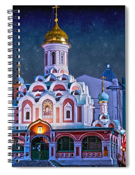 Kazan Cathedral. Red Square. Moscow Russia Spiral Notebook