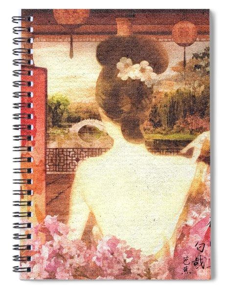 Kimono Spiral Notebook