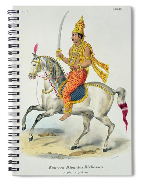 Kubera The God Of Wealth, Engraved Spiral Notebook
