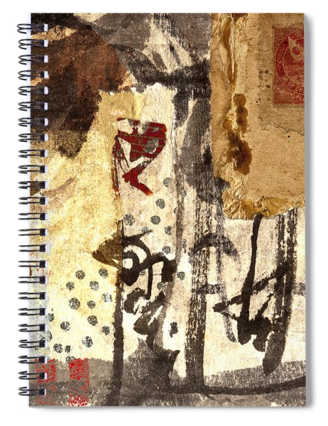 Learning Spiral Notebook