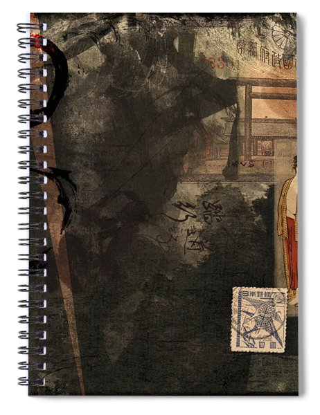 Looking Backward Spiral Notebook