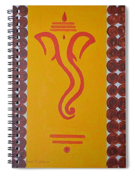 Lord In My Dreams Spiral Notebook