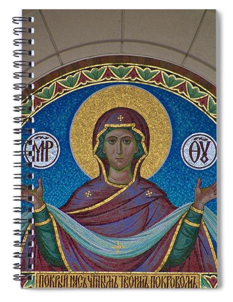 Mother Of God Mosaic Spiral Notebook