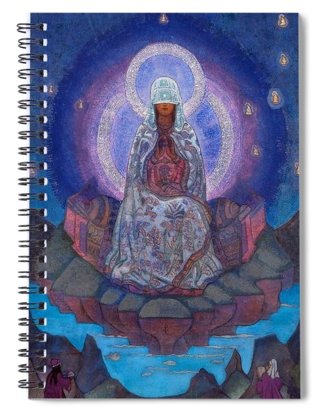Mother Of The World Spiral Notebook
