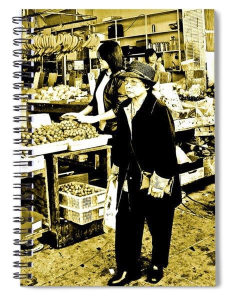 My Chinatown Marketplace Spiral Notebook