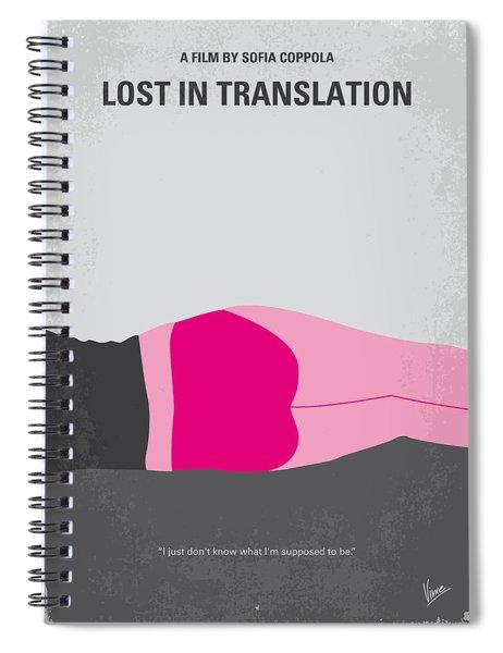 No287 My Lost In Translation Minimal Movie Poster Spiral Notebook