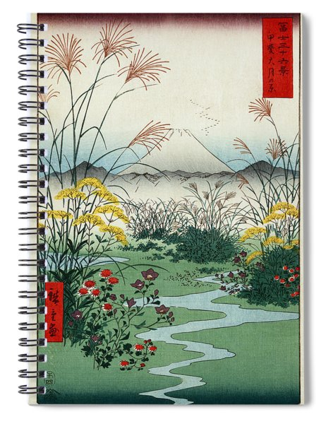 Otsuki Fields In Kai Province Spiral Notebook