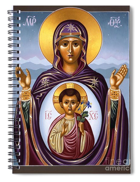 Our Lady Of The New Advent Gate Of Heaven 003 Spiral Notebook