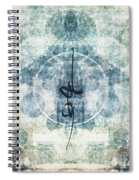 Prayer Flag 13 Spiral Notebook