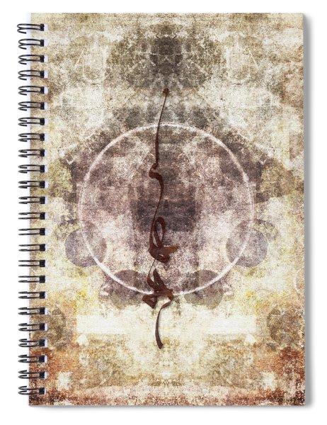 Prayer Flag 25 Spiral Notebook