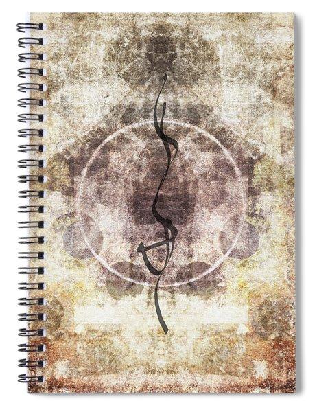 Prayer Flag 26 Spiral Notebook