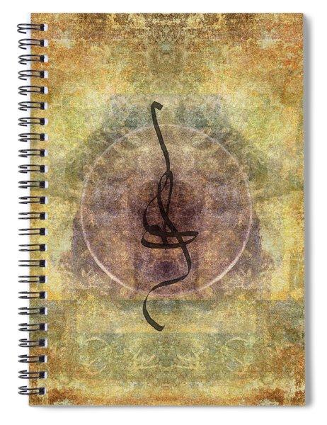 Prayer Flag 28 Spiral Notebook