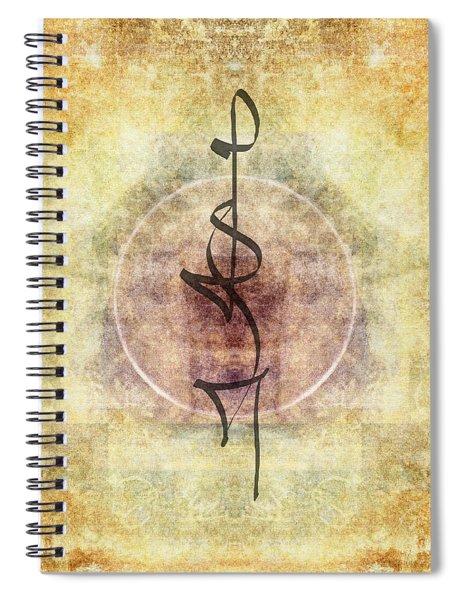 Prayer Flag 29 Spiral Notebook