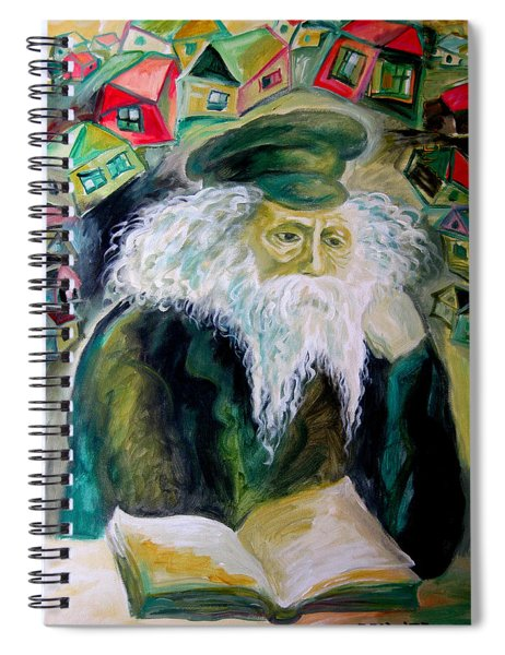 Rabbi Yosef Rosen The Rogatchover Gaon Spiral Notebook