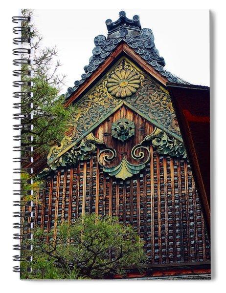 Shogun's Imperial Crest - Kyoto - 17th Century Spiral Notebook