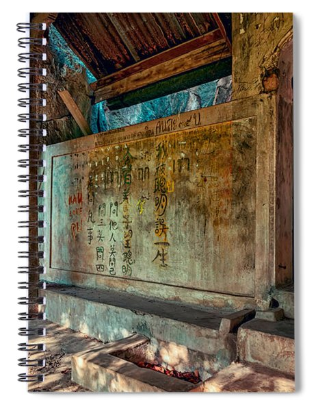 Temple Cave Spiral Notebook
