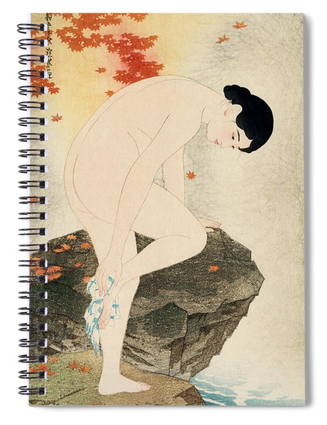 The Fragrance Of A Bath Spiral Notebook