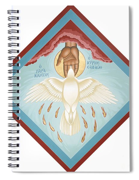 The Holy Spirit The Lord The Giver Of Life The Paraclete Sender Of Peace 093 Spiral Notebook