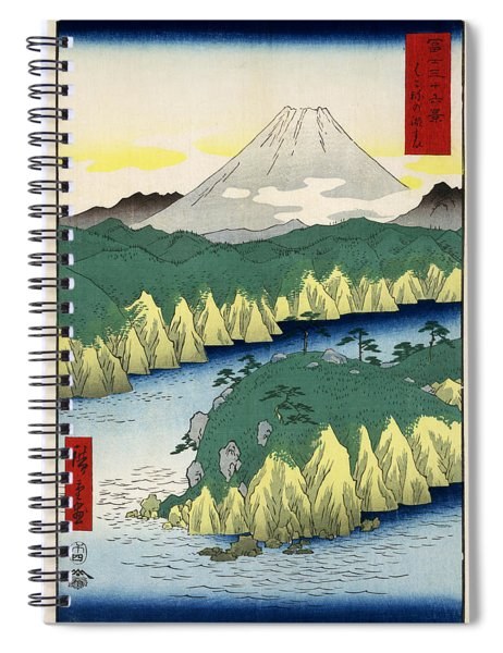 The Lake In Hakone Spiral Notebook