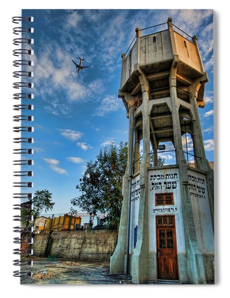 The Old Water Tower Of Tel Aviv Spiral Notebook