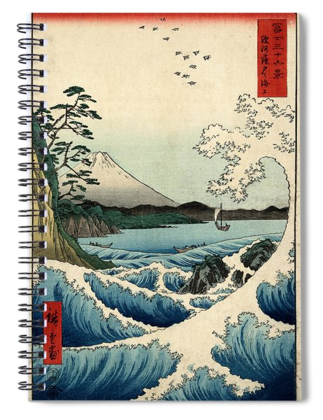 The Sea At Satta In Suruga Province Spiral Notebook