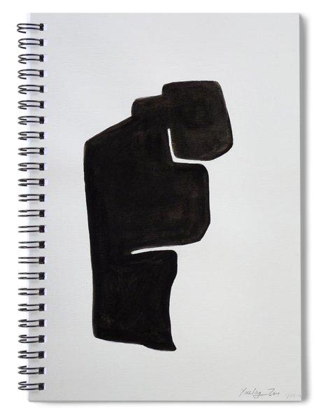 Untitled 1 Spiral Notebook