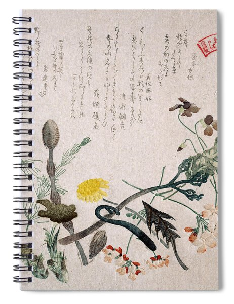 Violets Primroses And Other Spring Flowers Spiral Notebook