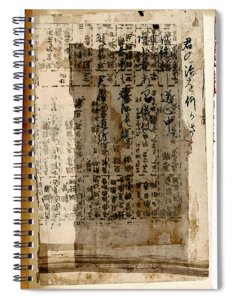 Weathered Pages Spiral Notebook
