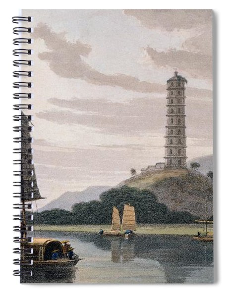 Wham Poa Pagoda, With Boats Sailing Spiral Notebook