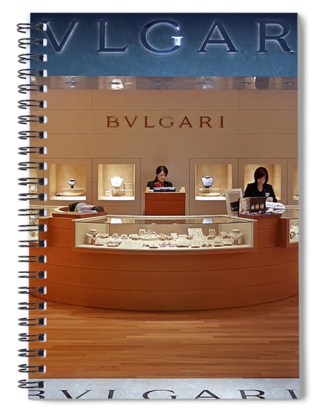 Bulgari Japan Spiral Notebook