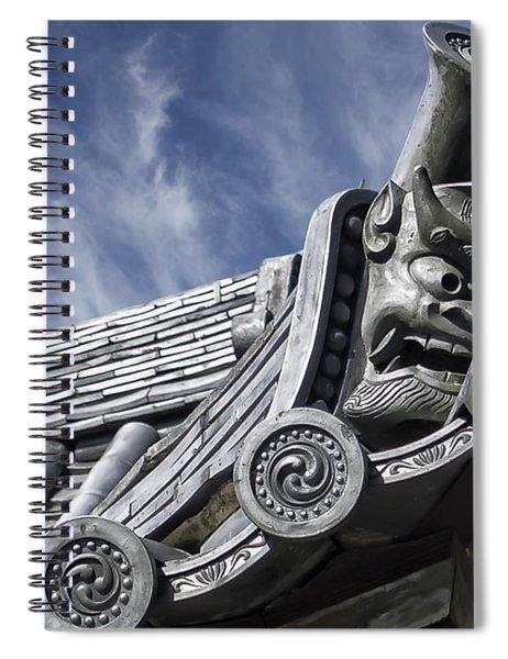 Daigo-ji Temple Roof Gargoyle - Kyoto Japan Spiral Notebook