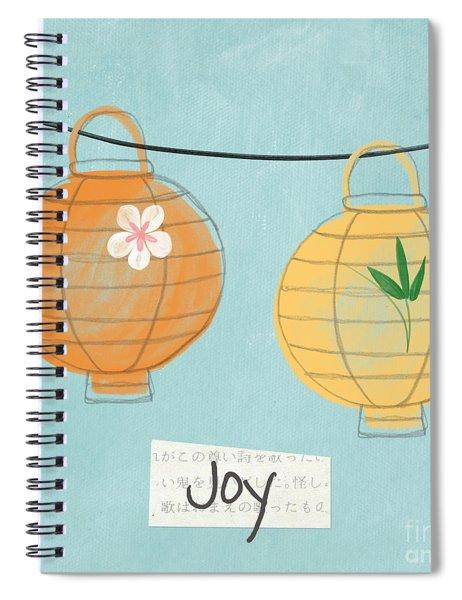 Joy Lanterns Spiral Notebook