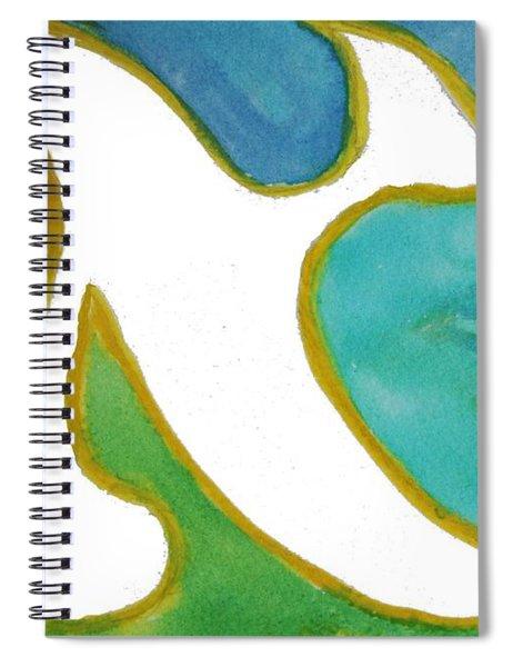 Aleph Alive Spiral Notebook