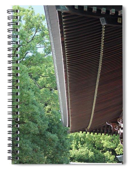 Meiji Shrine Spiral Notebook
