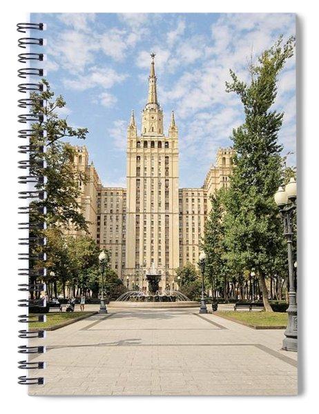 Kudrinskaya Square Spiral Notebook