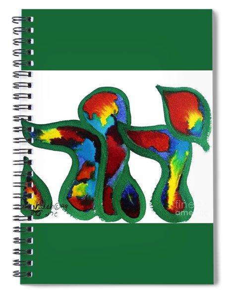 Yud Hey Vav Hey Name Of God Spiral Notebook