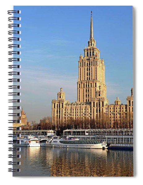 Radisson Royal Hotel Spiral Notebook