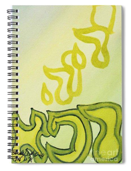 Adonai Rophe - God Heals Spiral Notebook