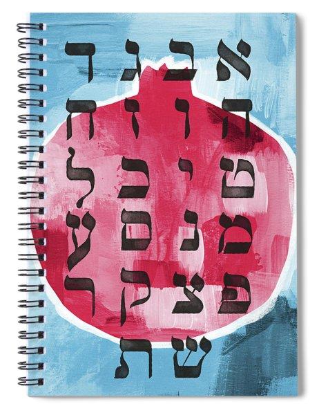 Alefbet Pomegranate- Art By Linda Woods Spiral Notebook