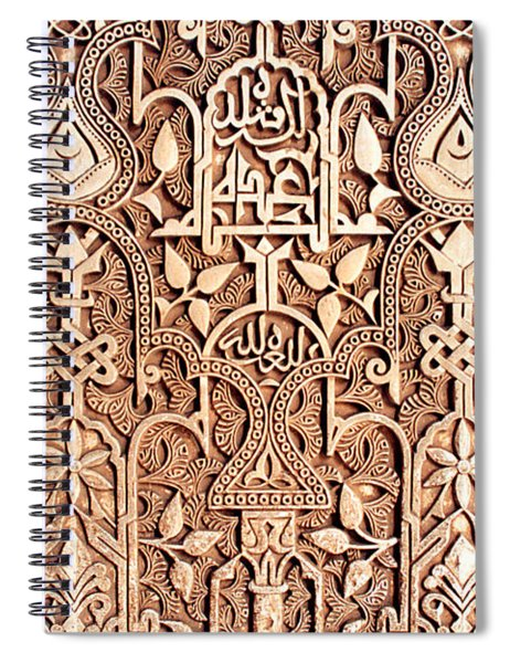 Alhambra Wall Section Spiral Notebook