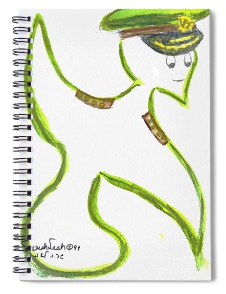 Aluf - General Spiral Notebook
