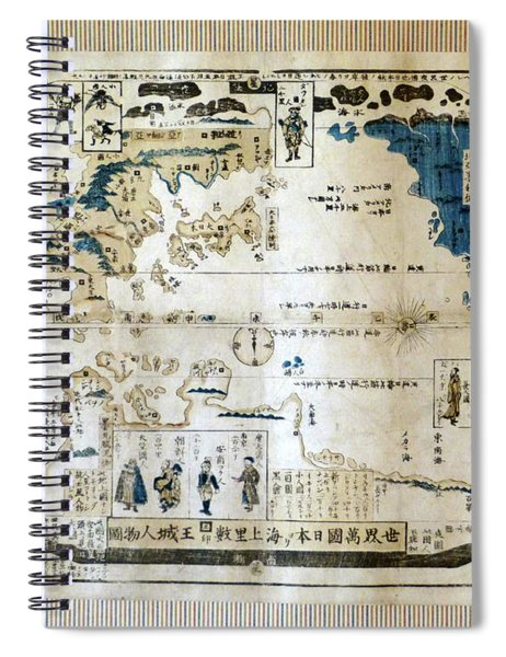Antique Maps - Old Cartographic Maps - Antique Japanese Map Spiral Notebook