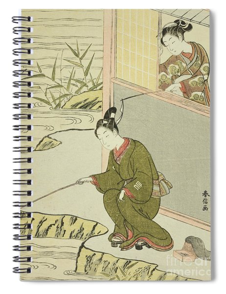 Beauty Teasing A Young Man Fishing Spiral Notebook
