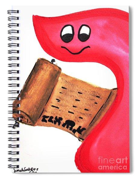Bereshit Resh Means Begin Spiral Notebook